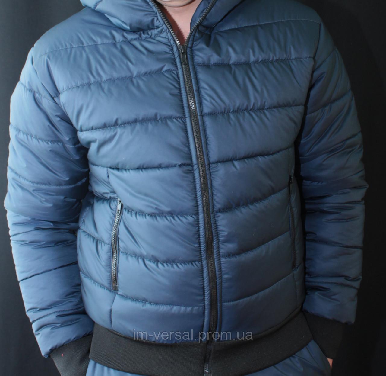 Куртки стеганые мужские