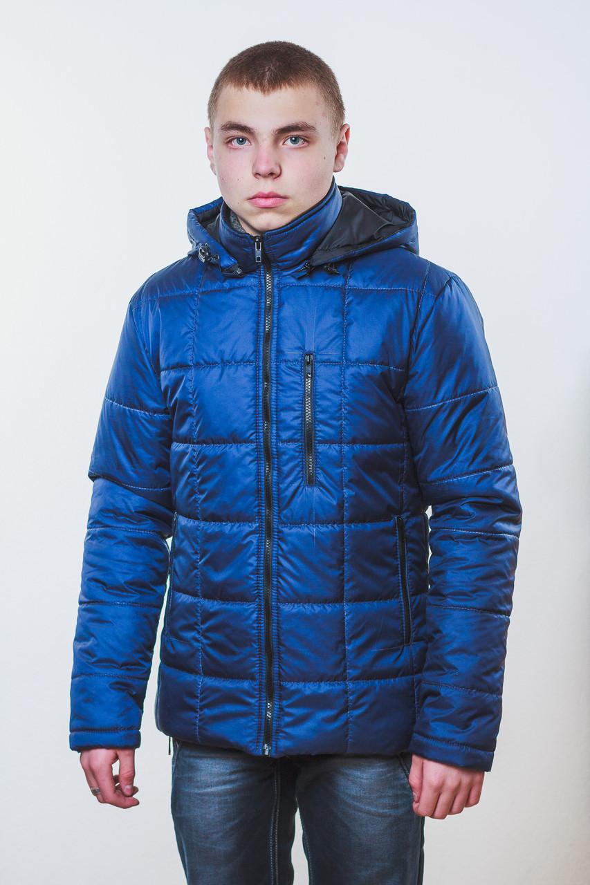 Куртка мужская на синтепоне темно-синяя